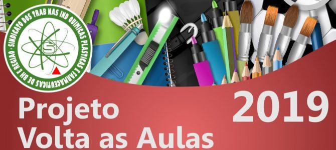Projeto Volta as Aulas – Sindluta Kit Escolar